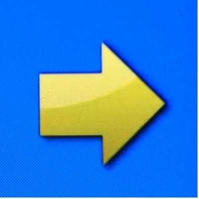 icon fleche droite - Gebrauchsanweisung